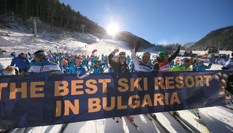 Банско ски - Откриване на ски сезон 2019-2020
